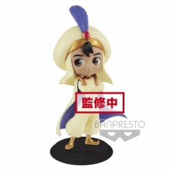 Q Posket DISNEY Aladdin Prince Style 14cm